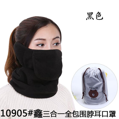 10905 # black three-in-one full surround neck ear mask