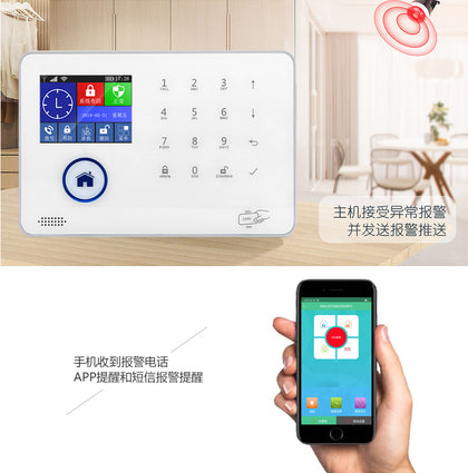 3GWIFI home burglar alarm shop indoor home door and window alarm prevention thief wireless security system