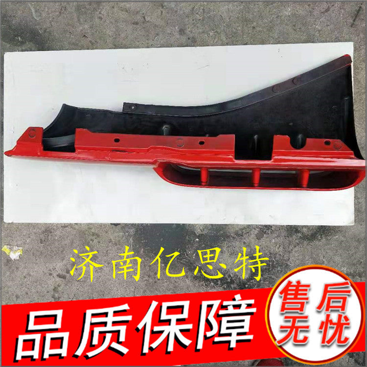 Hongyan Jieka accessories cab accessories left and right wrap angle side windshield shroud with paint