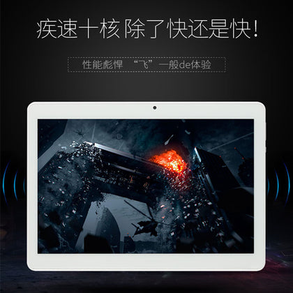 Ten-core game tablet Android full Netcom 4G can call 10.1 inch new smart student tablet