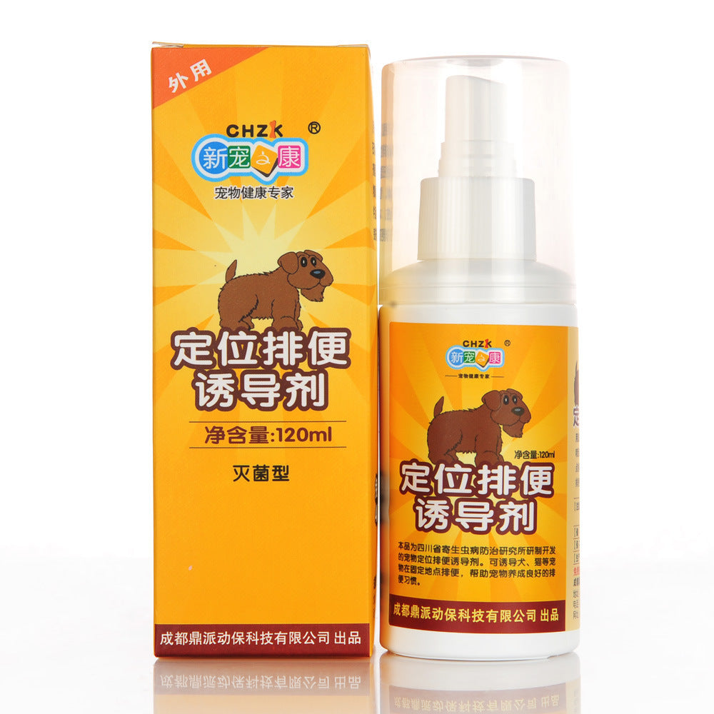 Agent Wholesale New pet Kang pet positioning defecation inducer 120ml dog induction liquid lure agent supplies