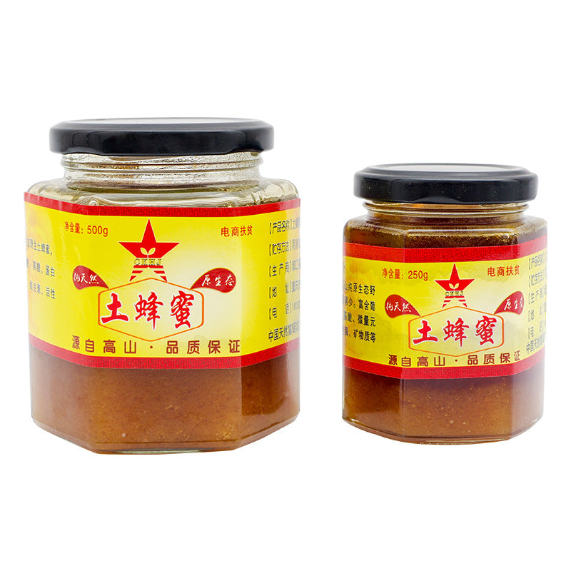 Red Army Village Natural Honey Natural Mountain Farm Self-produced Wild Happiness Honey Honey Happiness