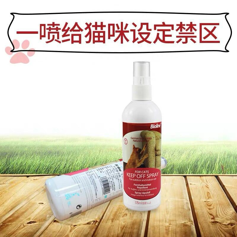 Bioline Bio Chain Cat Repellent Cat Toilet Mobility Repels Cat Anti-Scratch Zone Spray