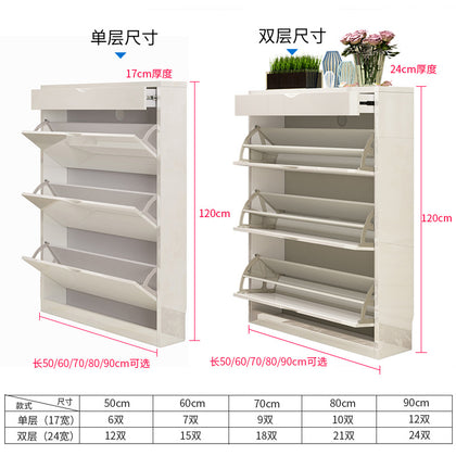 # ~ Simple 17cm large-capacity dump bucket oblique insertion door narrow shoe cabinet paint ultra-thin entrance cabinet home