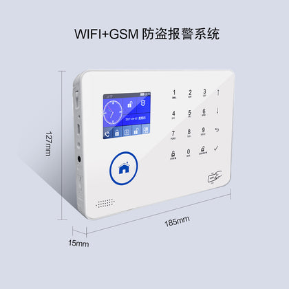 Wireless home intelligent anti-theft alarm GSM/3G/WIFI networked alarm infrared induction anti-theft system
