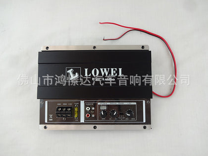 Car audio speaker power amplifier board Luo Wei active bass cabinet power amplifier board car modified bass speaker