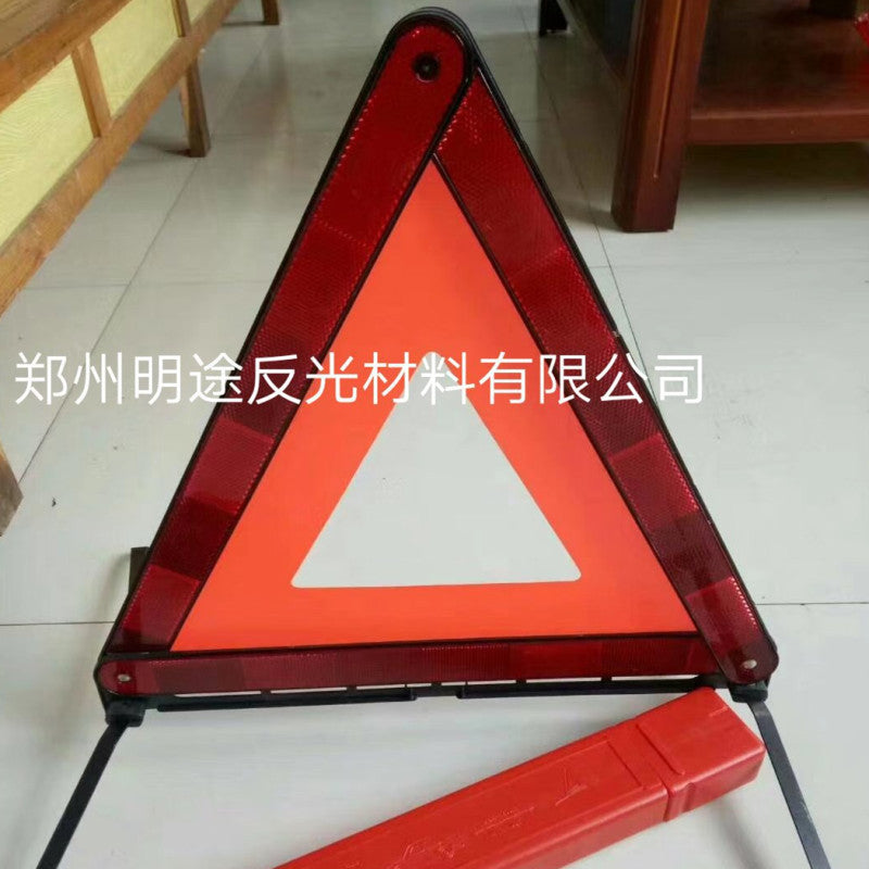 Car tripod car triangle warning sign car tripod parking warning sign tripod GB standard tripod