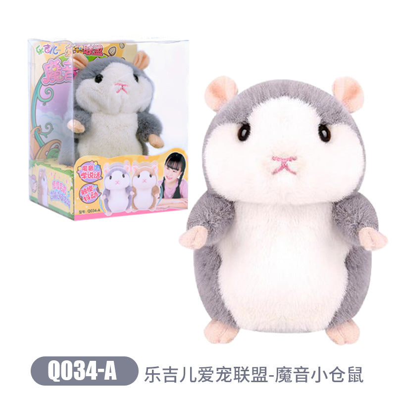 Le Jier simulation electric hamster plush toy little girl cute gift will imitate talking mouse 3 years old