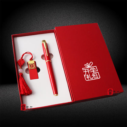 Chinese Red Push-Pull USB Flash Drive Red Festive Gift Set Jingdong Gift Direct Supply Creative Fashion Red USB Flash Drive