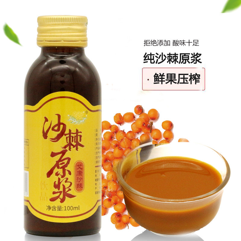 New seabuckthorn juice Freshly squeezed seabuckthorn puree 100ml bottle Aikan seabuckthorn juice drink factory direct