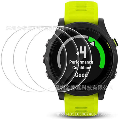 Applicable to Jiaming forerunner 935 smart watch tempered film HD anti-scratch