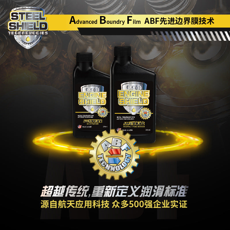 The United States imported SST car anti-wear oil additive Moto diesel car noise engine oil treasure