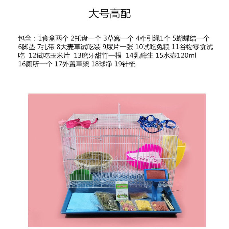 Factory direct shipping rabbit cage rabbit cage guinea pig squirrel cage pet cage large extra large rabbit cage