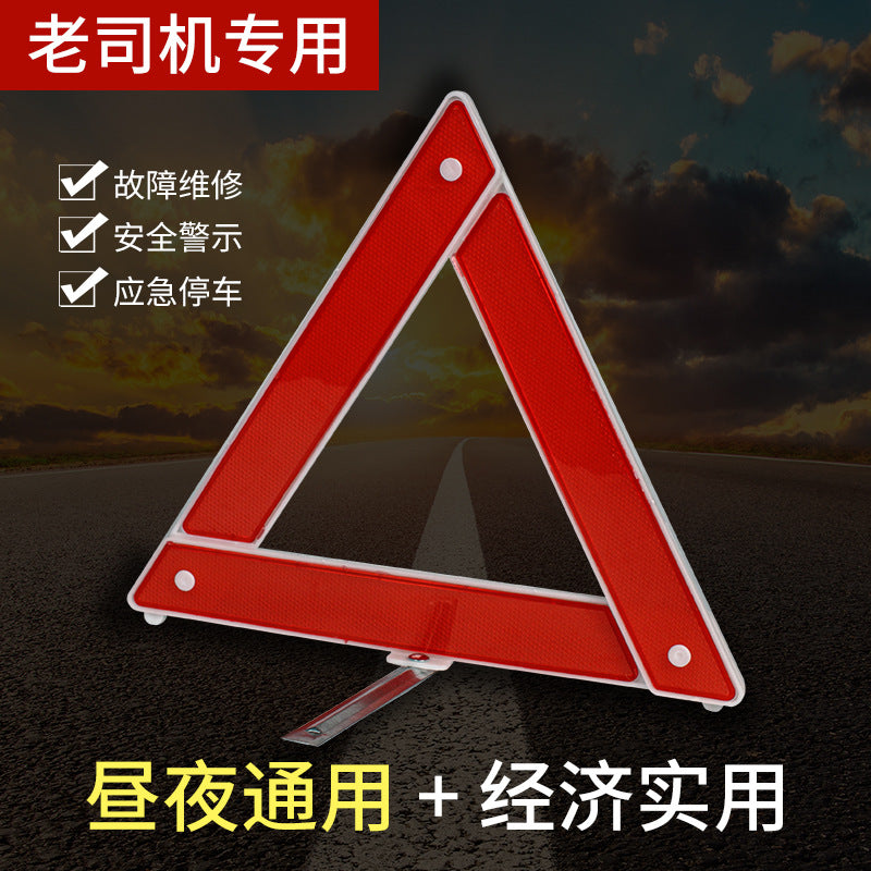 Factory direct car safety tripod car tripod warning sign safety emergency supplies