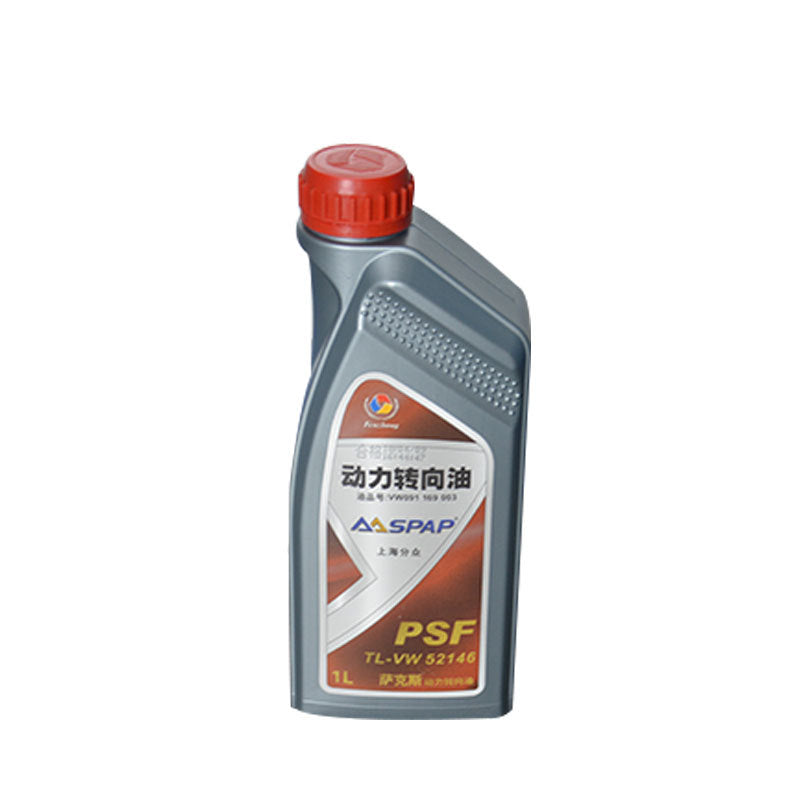 Factory direct direction, direction power oil, power steering oil, a generation of steering oil