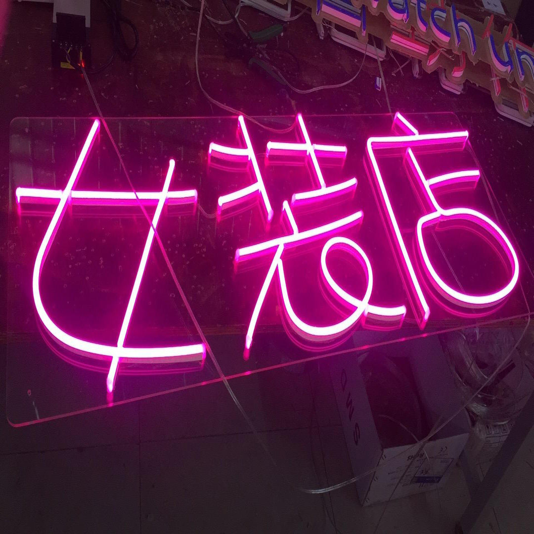 Mall neon custom lighting styling neon logo custom led hose neon foreign trade custom