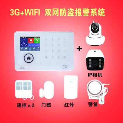 3G+WIFI+GSM networked alarms Household and commercial alarms human body infrared sensor burglar alarm