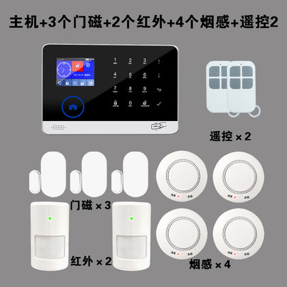 3G/WIFI wireless burglar alarm home shop infrared gsm alarm host security system intelligence