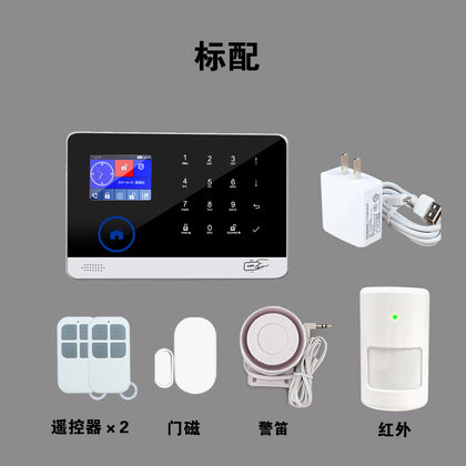 Wireless home burglar alarm gsm / wifi home shop doors and windows infrared alarm host security system