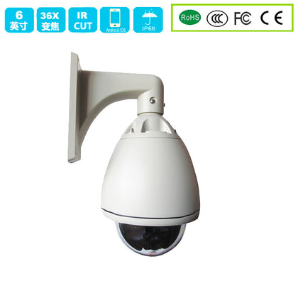 2 million surveillance dome 360 degree rotating network HD 1080p high speed PTZ automatic cruise 6 inch PTZ