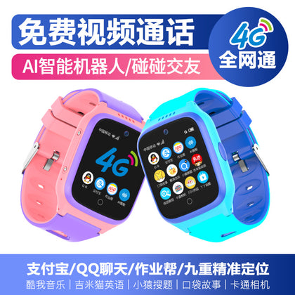 4G full Netcom children's phone watch S53 male and female students intelligent AI payment video GPS positioning waterproof watch