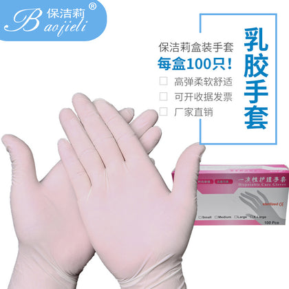 Bao Jie Li disposable latex latex protective gloves thickening powder-free industrial tattoo dental white rubber gloves