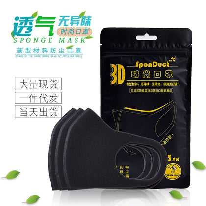 Thermal dust mask 2.3mm thick winter sunscreen black adult 3D fashion sponge mask factory wholesale
