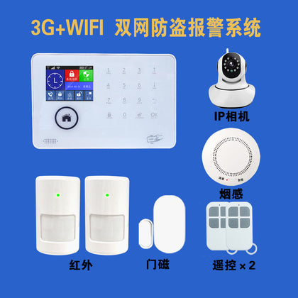 3G wireless WIFI camera GSM home intelligent HD network camera mobile phone remote monitoring alarm