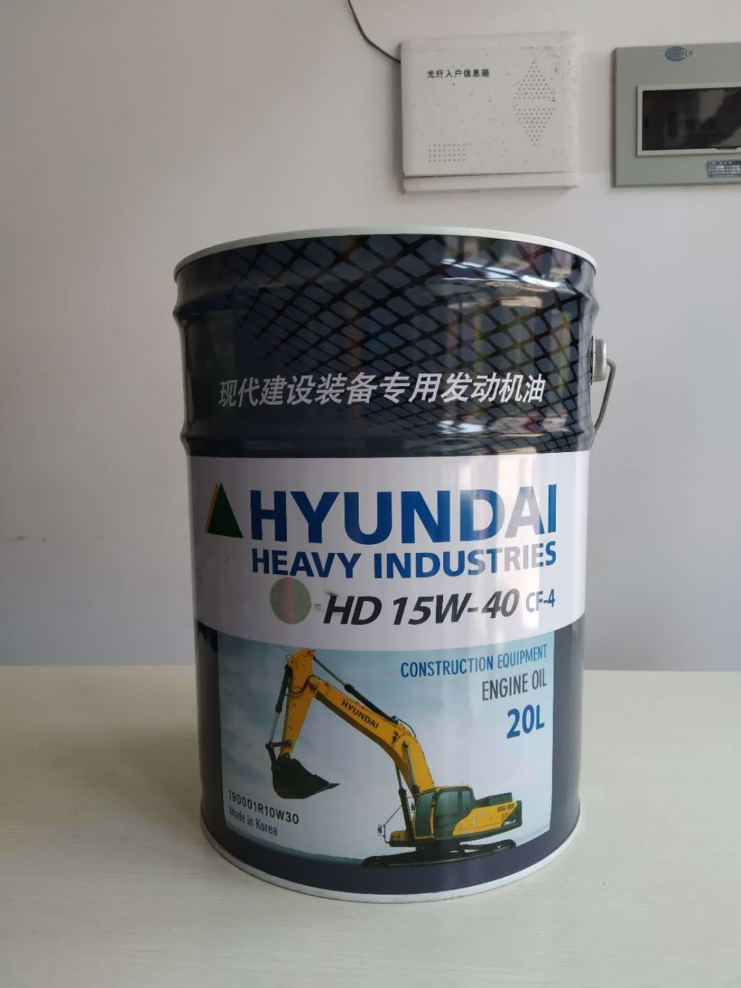 Modern excavator special oil CF-415W/40 20L iron barrel modern construction machine original special engine oil