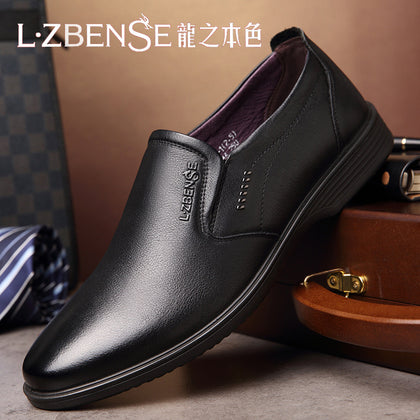 Autumn business casual leather shoes men's leather breathable soft holster feet large size shoes cowhide plus velvet elderly men's shoes