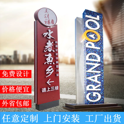 Glowing tag stainless steel spirit fortress parking sign sign vertical guide card outdoor road sign custom