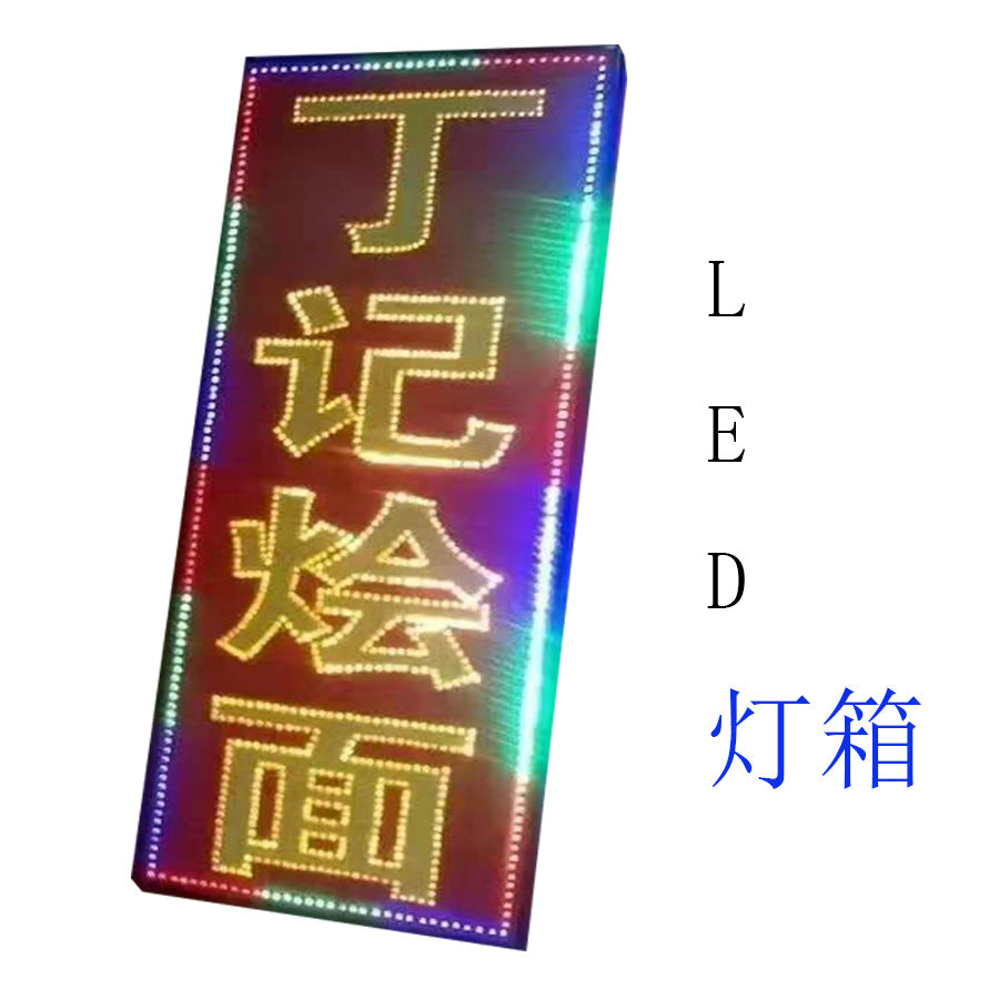 LED electronic advertising light box customizable various signs ultra-thin single-sided light box design