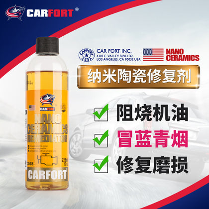 Carfort oil additive burning machine oil engine repair agent strong repair blue smoke anti-wear protection agent