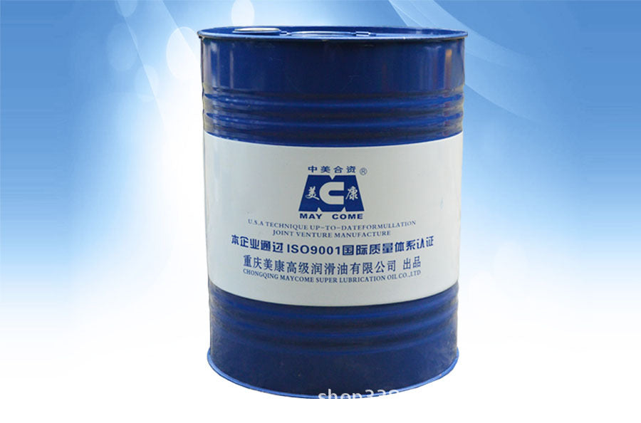 Cummins generator special oil ship engine diesel engine oil CD/SF 20W/50 40KG universal oil
