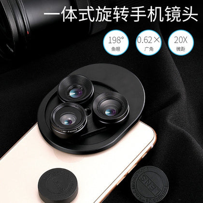 New universal integrated rotation self-timer fisheye wide-angle macro micro-mirror four-in-one mobile phone lens