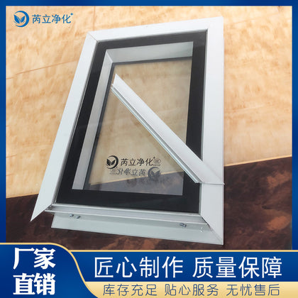 50-thickness mechanism plate type observation window, clean window, purification window, double observation window, clean room fixed window