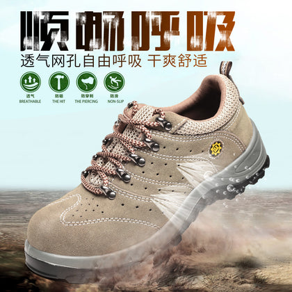 Labor insurance shoes men's anti-mite stab penetration gas lightweight safety shoes foot protection shoes steel toe cap work shoes cross-border