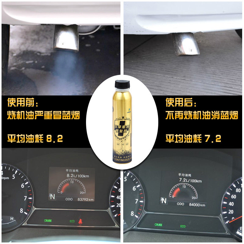 Nano-copper motor oil additive anti-wear agent free of engine repair agent strong treatment of burning oil protection agent