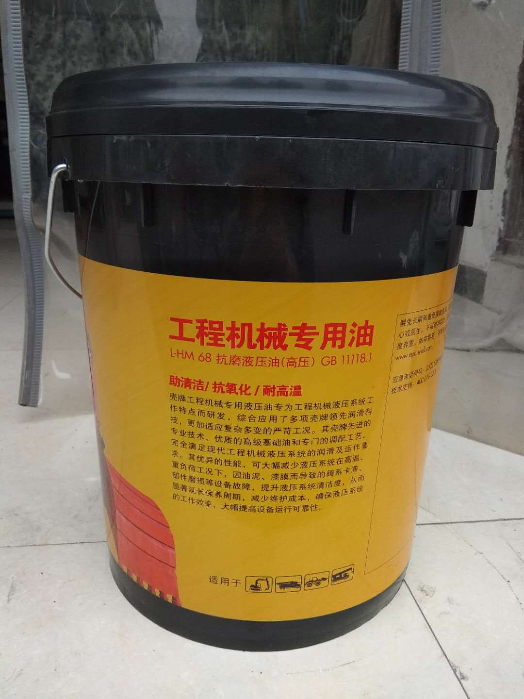 Long-term engineering machinery special hydraulic oil H2 68 engineering machinery hydraulic oil extreme pressure composite hydraulic oil