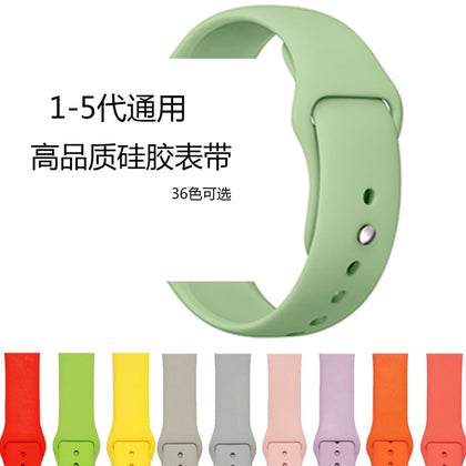 Applicable Apple Watch Apple Watch Silicone Strap Sport Strap 38 / 42mm Extended Standard iwatch