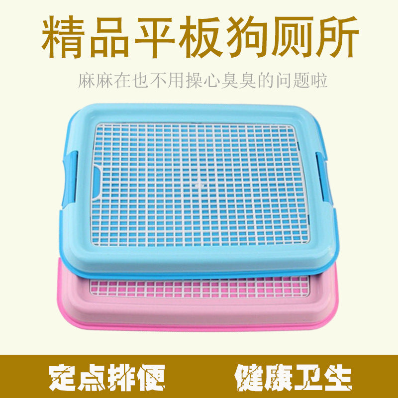 Pet dog defecation positioning toilet Teddy VIP Golden Retriever flat large urinal puppy large dog potty supplies