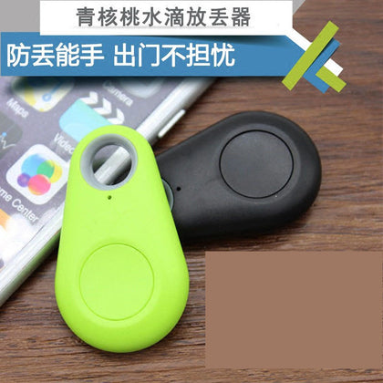 Water drop anti-lost device smart Bluetooth anti-mobile phone lost wallet key two-way anti-lost alarm device