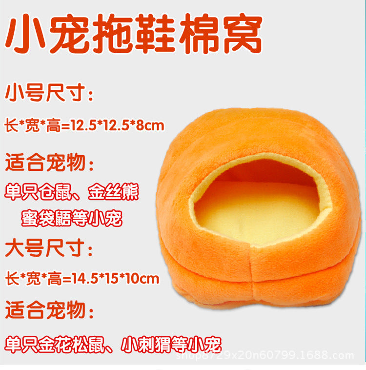 Hamster cotton nest squirrel squirrel thickening bedroom honey bag 鼯 parrot small hedgehog warmth supplies winter nest
