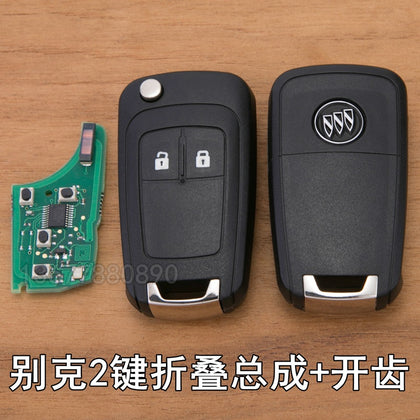 Buick New Junyue New Regal Chevrolet Cruze Yinglang GTXT Angola remote control folding key shell