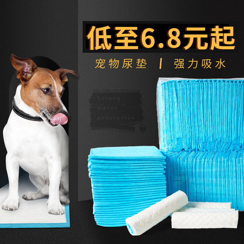Dog diapers thickening 100 pieces of absorbent Teddy pad absorbent carbon paper diapers large diapers pet supplies