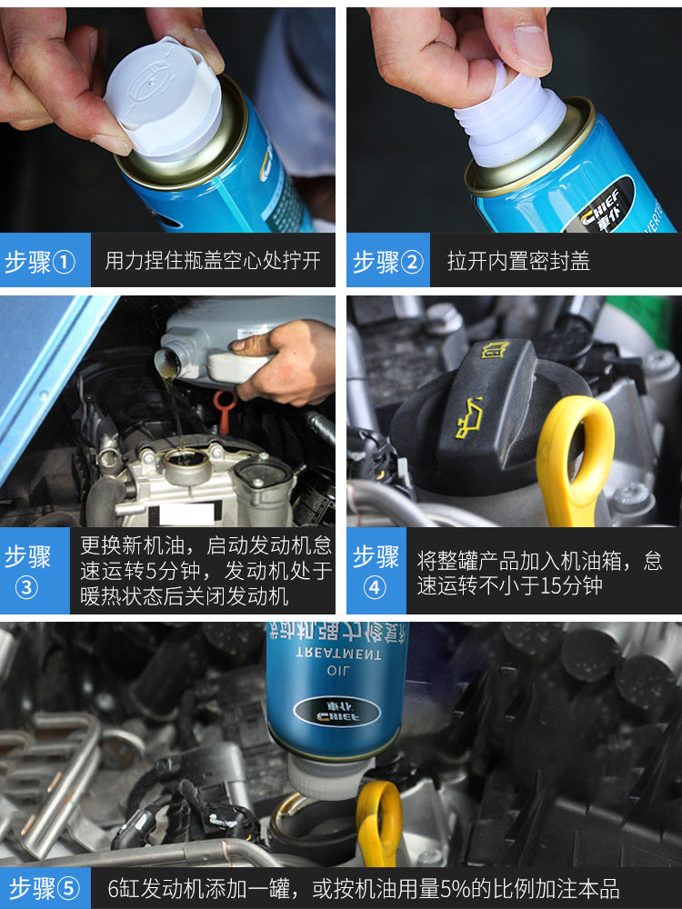 沁Xin engine repair agent powerful noise reduction treatment machine oil Kexing engine oil protection anti-wear oil