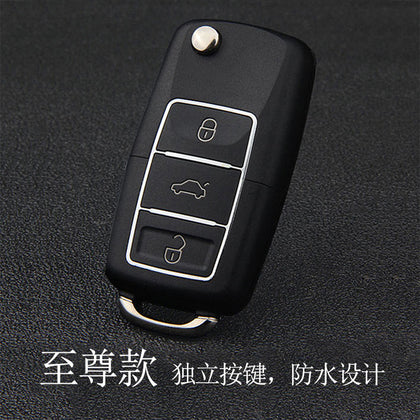 Applicable to Lefeng Chevrolet New Sail Le Chi Le Tie Iron General folding key modification Car remote control