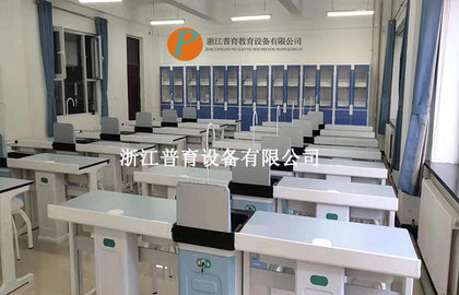 Physical and biological chemistry science laboratory instrument laboratory bench overall plan configuration