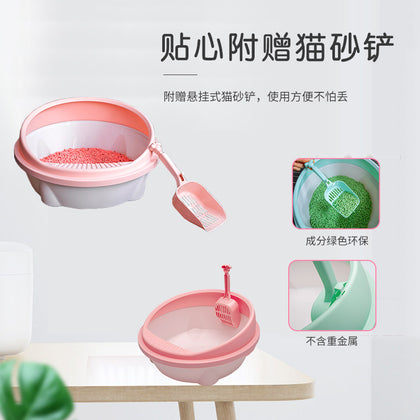 Cat toilet new pet cat toilet factory direct anti-breaking cat potty large litter box