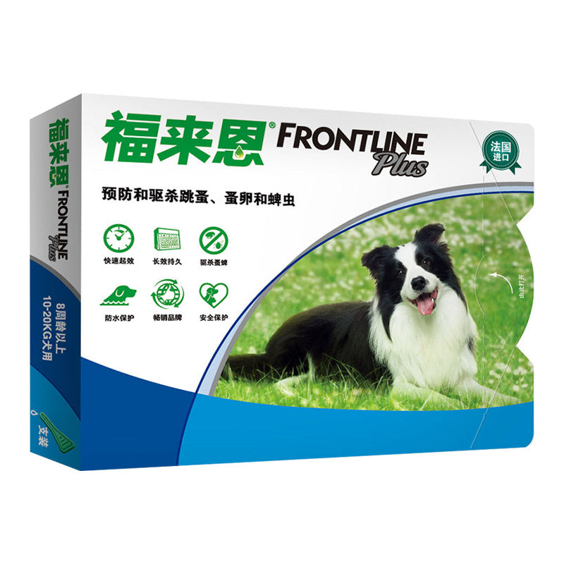 Fulai's external deworming agent small medium-sized large dog drops to mites dogs in vitro deworming